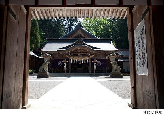 復縁 神社