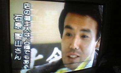 札幌 復縁占い