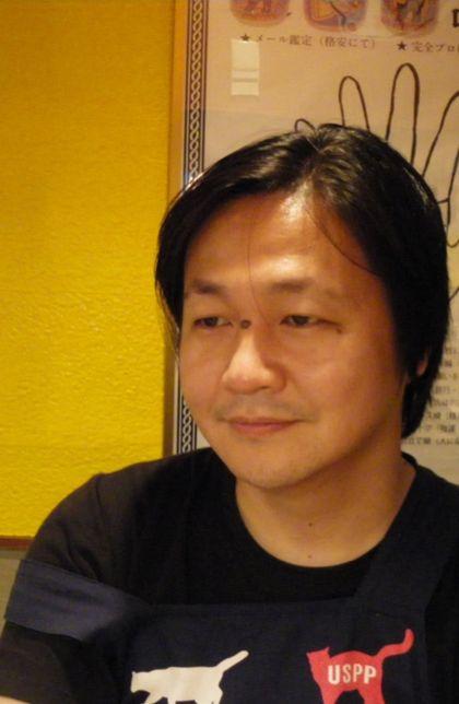 横浜占い シュウ先生