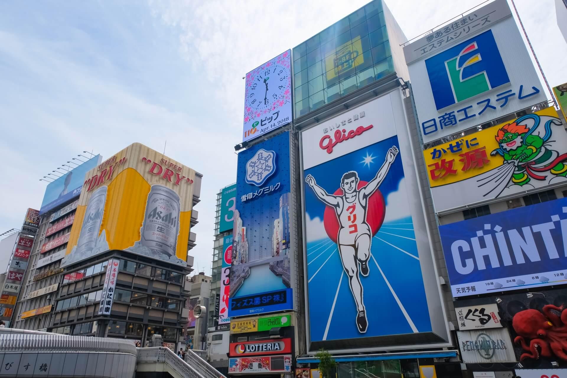 復縁占い 大阪