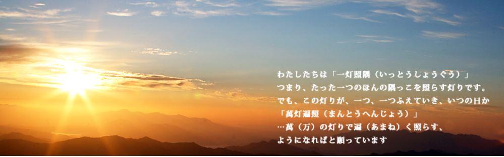 復縁占い 長崎 石本和彦先生