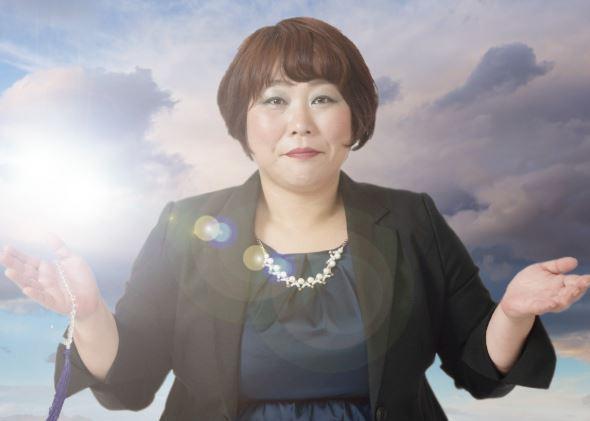 復縁占い 山口 明神桜子先生